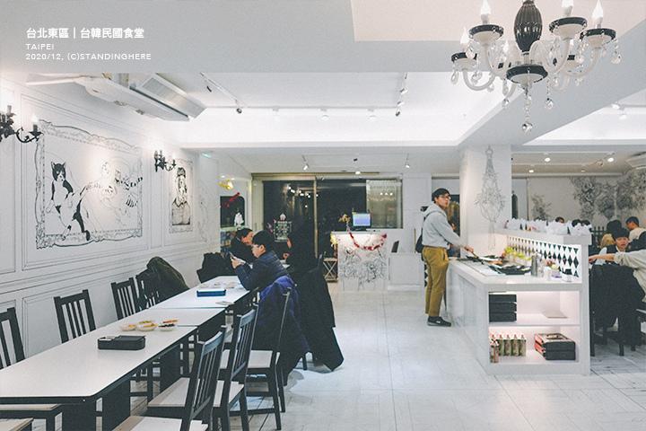 台韓民國食堂-07