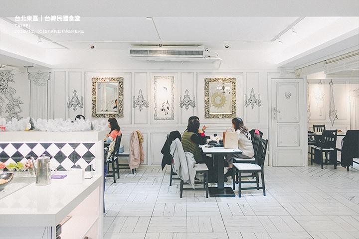 台韓民國食堂-08