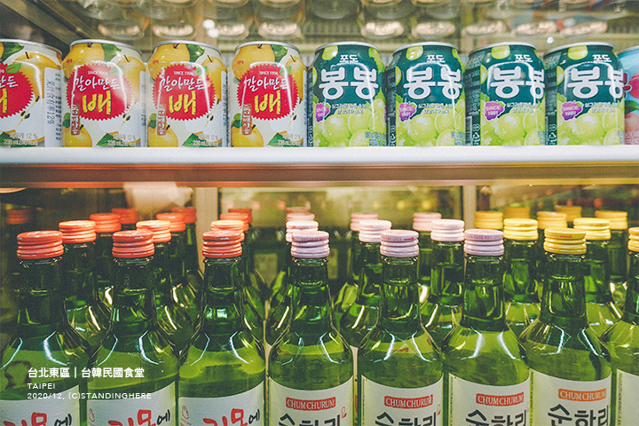台韓民國食堂-24
