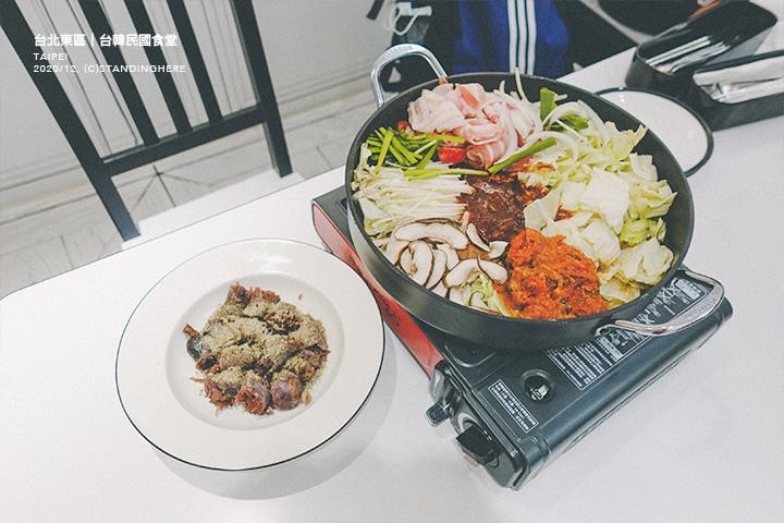 台韓民國食堂-23