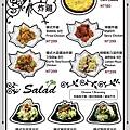 menu-4.jpg