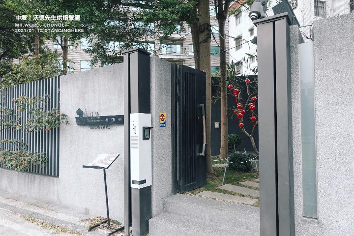 中壢-沃德先生烘焙餐館-04