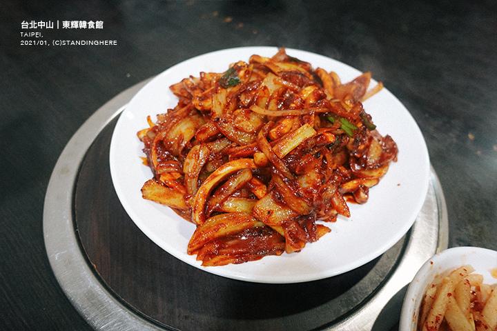 東輝韓食館-06