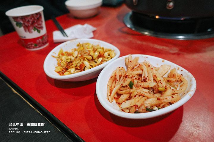 東輝韓食館-05