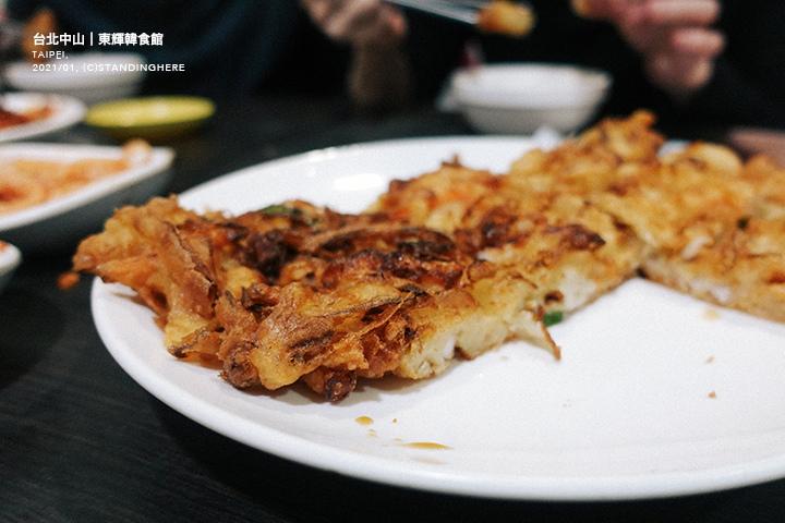 東輝韓食館-08