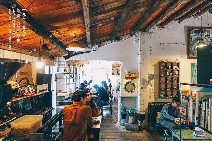 about-cafe-關於咖啡-11-