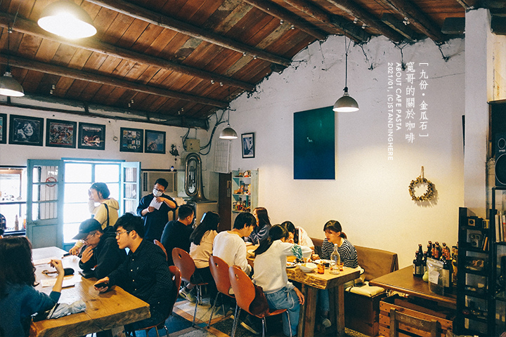 about-cafe-關於咖啡-12-