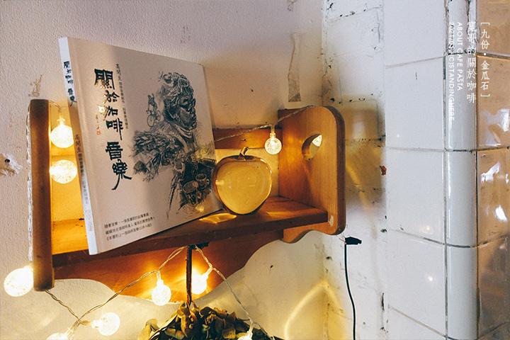 about-cafe-關於咖啡-28-