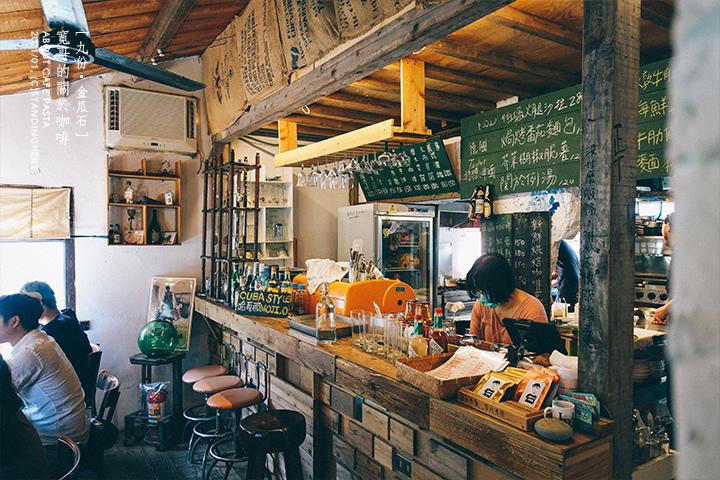 about-cafe-關於咖啡-30-