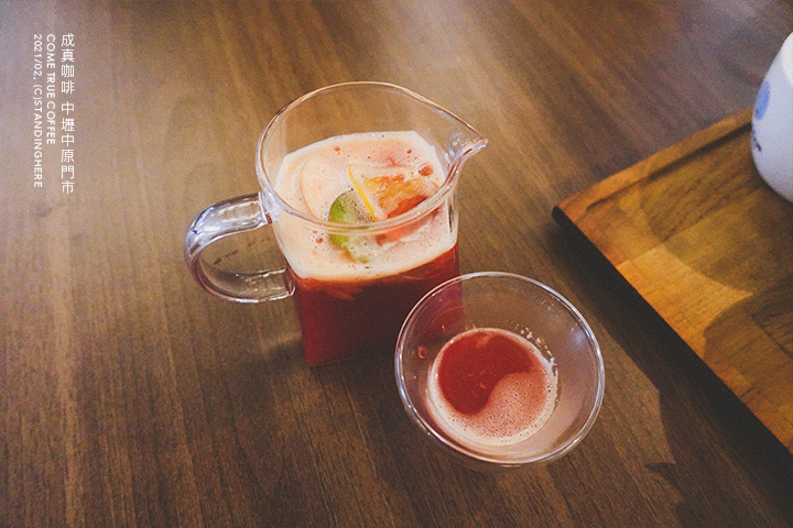 成真咖啡-中原-舒芙蕾-12