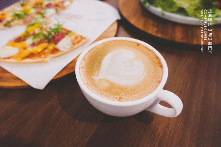 成真咖啡-中原-舒芙蕾-11