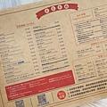 menu-1.jpg