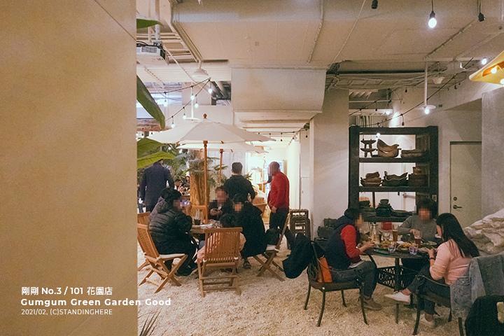 gumgum剛剛雞翅酒吧101-03