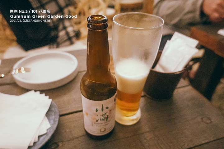 gumgum剛剛雞翅酒吧101-15
