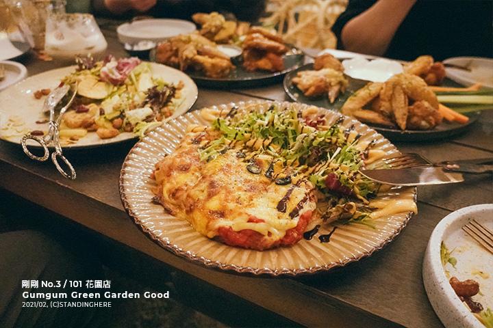 gumgum剛剛雞翅酒吧101-27