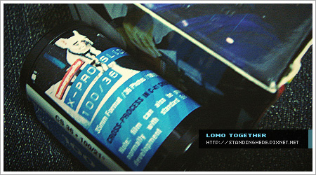 1122-lomo02.jpg