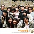 小朱蘇菲婚禮-01.jpg