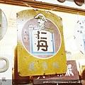 2009-0128-spring9.jpg