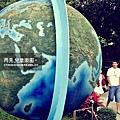 2009-0509-兒童樂園2.jpg
