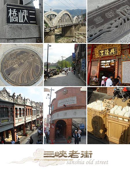 2009-0523-三峽1.jpg