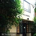 tokyo2-14.jpg