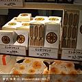 tokyo2-39.jpg