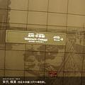 tokyo2-45.jpg