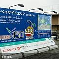 tokyo2-58.jpg