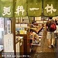 tokyo2-68.jpg