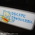 tokyo2-70.jpg