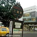 tokyo3-3.jpg