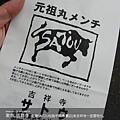 tokyo3-29.jpg