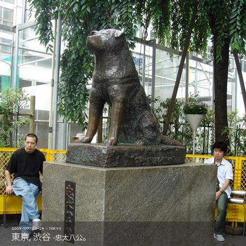tokyo3-32.jpg