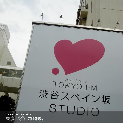 tokyo3-36.jpg