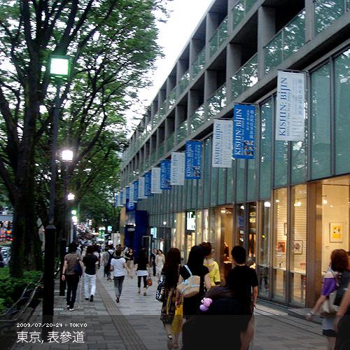 tokyo3-48.jpg