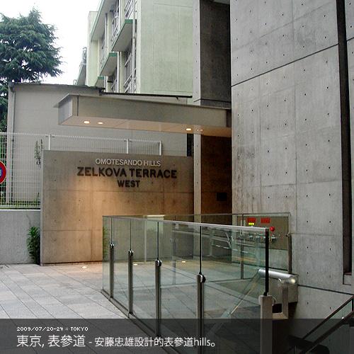 tokyo3-51.jpg