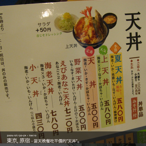 tokyo3-52.jpg