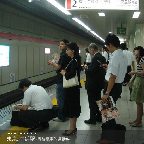 tokyo4-1.jpg