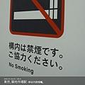 tokyo4-2.jpg