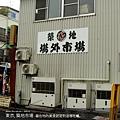 tokyo4-3.jpg