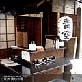 tokyo4-12.jpg