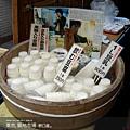 tokyo4-14.jpg