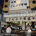 tokyo4-16.jpg