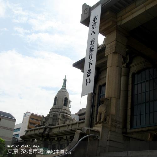 tokyo4-24.jpg