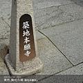 tokyo4-25.jpg