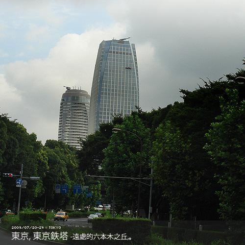 tokyo4-27.jpg