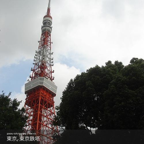 tokyo4-28.jpg