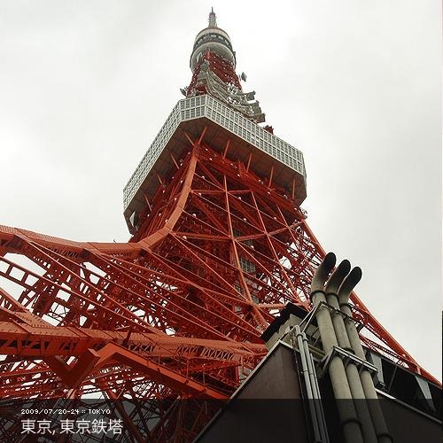 tokyo4-30.jpg