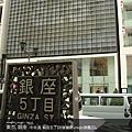 tokyo4-37.jpg