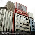 tokyo4-38.jpg